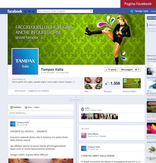 Tampax - Facebook