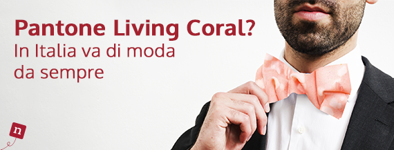Pantone Living Coral colore dell'anno 2019